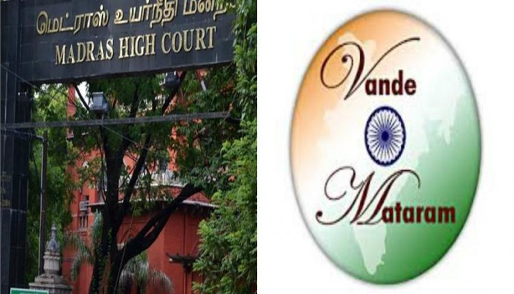 VANDE MATARAM : Our National Song Will be Translated Into TAMIL said Madras Govt