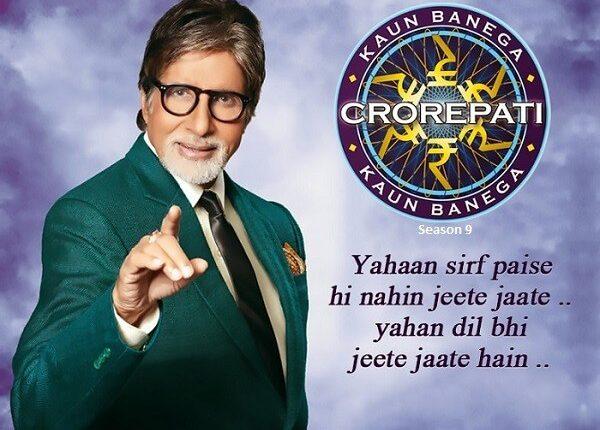 Mr Bachchan Back on Small Screen with Season 9 of KBC