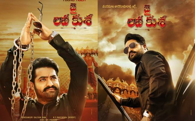JAI LAVA KUSA FIRST LOOK: JR NTR's INTENSE AVATAR, YOU WILL BE IMPRESSED AND INTRIGUED