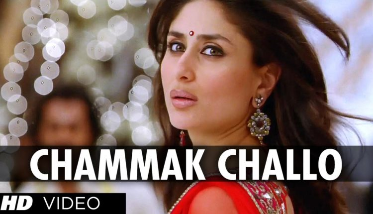 Calling Chamak Challo to a Woman – Can Impose Section IPC 509 on you