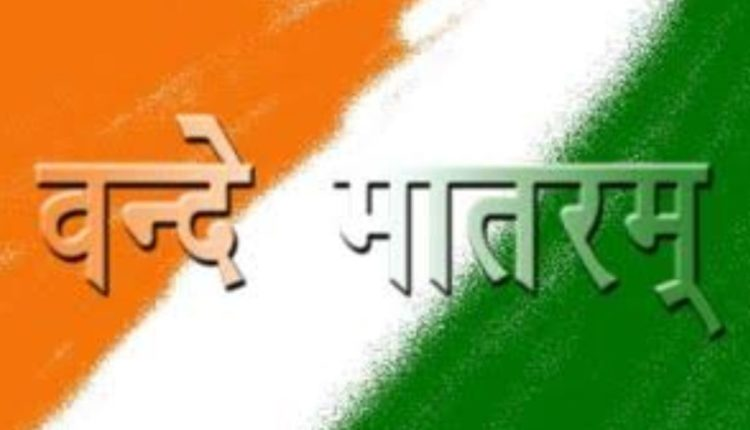 Vande Mataram must be sung in schools, offices to instill patriotism: Madras High Court