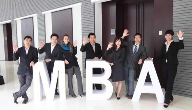 Details Regarding  MBA (Master of Business Administration) Program