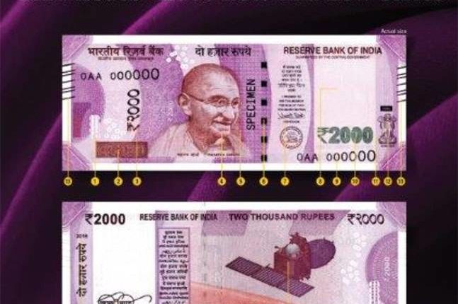 500 -1000 Rs Note Banned : Boon or Curse ?