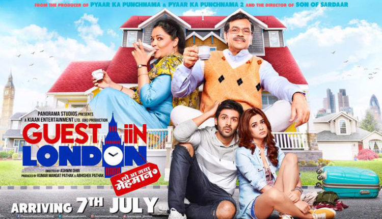 GUEST INN LONDON MOVIE REVIEW: KARTIK AARYAN AND PARESH RAWAL'S COMIC DRAMA IS A HOPELESS ATTEMPT TO MAKE US LAUGH