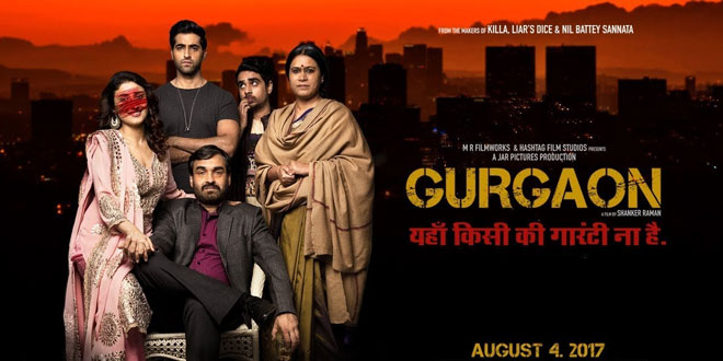 Gurgaon motion picture audit: The town as a representation for family elements, sex legislative issues, eagerness