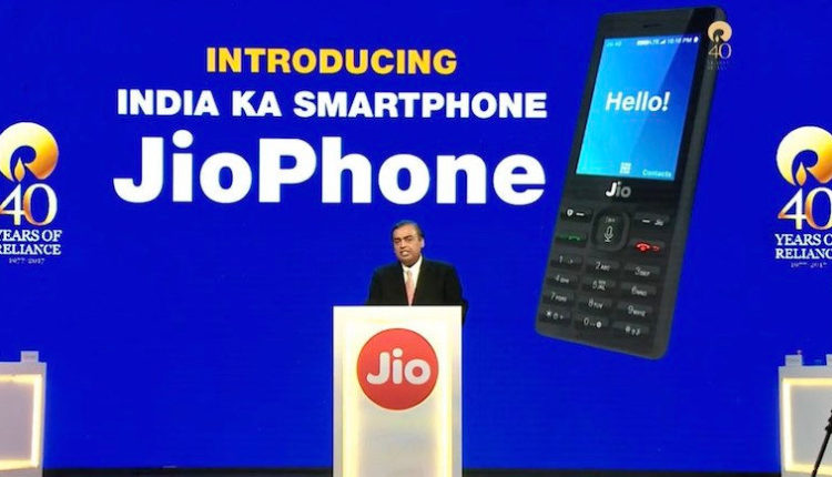 Mukesh Ambani Launches a  Jio Phone with unlimited 4G Data  FREE with Rs1500 Deposit