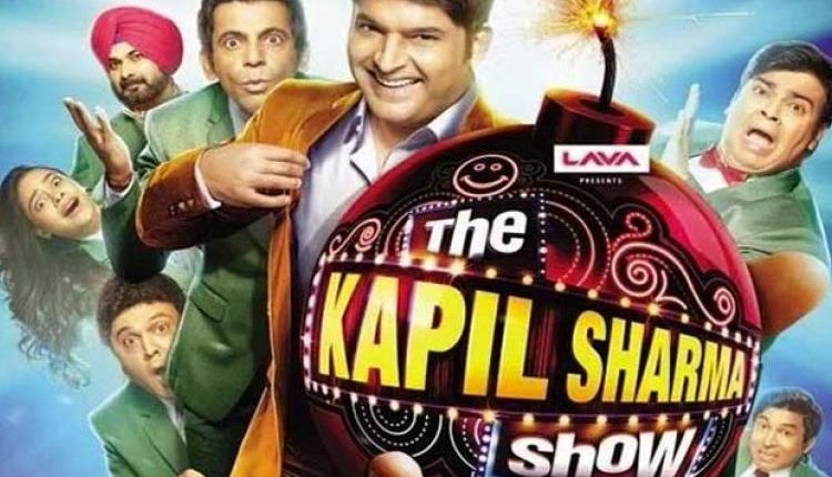 The Kapil Sharma Show : Stand-up Comedian Television Series