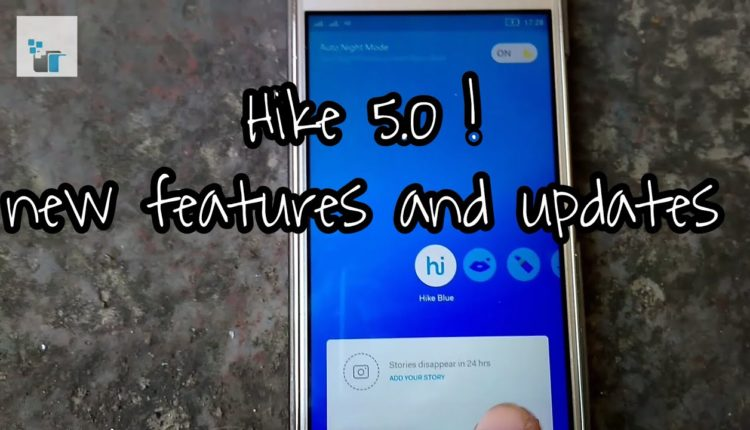 Have You Heard About Latest Updation In Hike Messenger : Check Out
