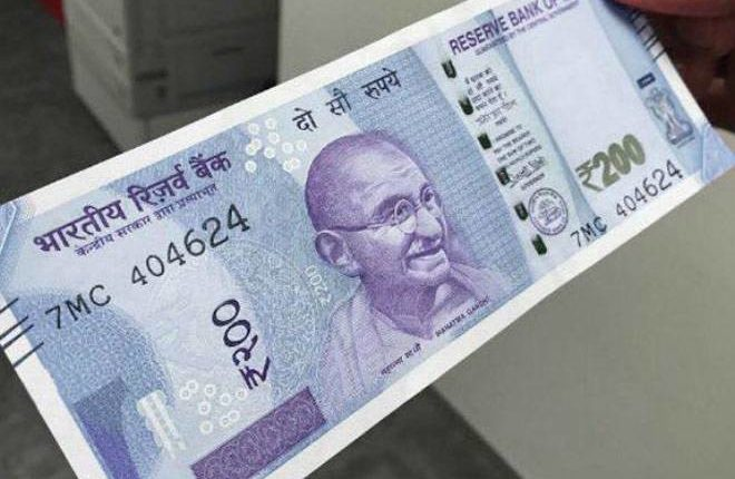 New Currency coming soon: Printing started of Rs. 200 notes