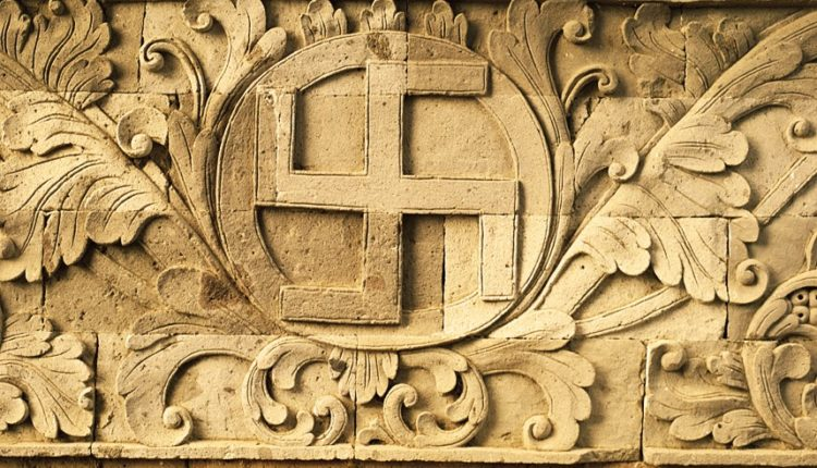 SWASTIKA: A New Beginning