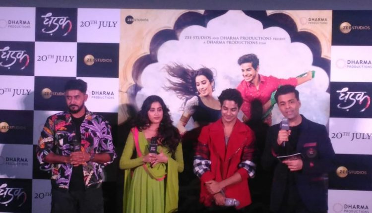 Dhadak trailer launch: Janhvi Kapoor &  Ishaan Khatter Looks Adorable