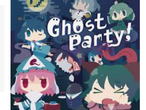 👻👻THE GHOST PARTY👻👻